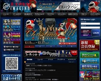 公式サイト.jpg