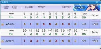 score1.png