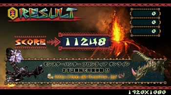 Monster Hunter Frontier Benchmark_2012_12_08_15_22_34_558.jpg